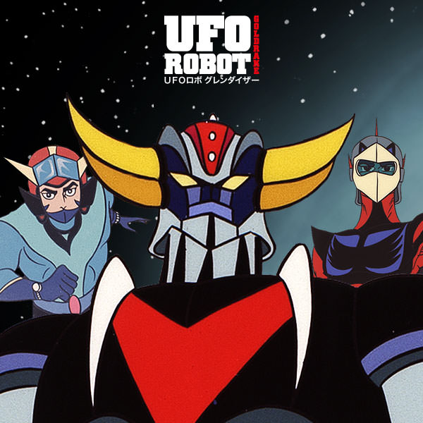 Ufo robot collection tutto goldrake in edicola mondonerd